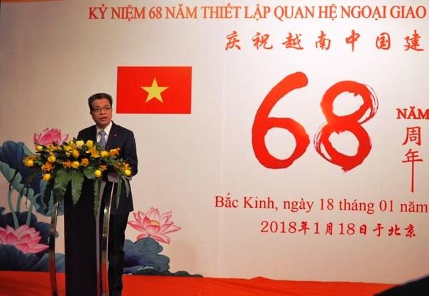 Kỷ niệm 68 năm thiết lập quan hệ ngoại giao Việt Nam – Trung Quốc