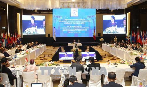Hội nghị APPF-26: Thông qua chương trình nghị sự và chương trình hoạt động của APPF-26