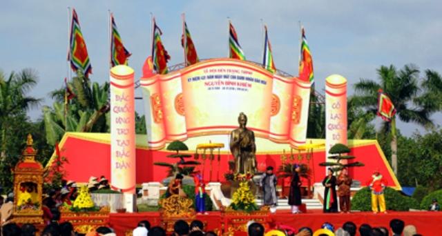 Kỷ niệm 432 năm ngày mất của danh nhân văn hóa Nguyễn Bỉnh Khiêm