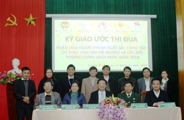 Quảng Bình: Phấn đấu hoàn thành xuất sắc công tác ủy thác cho vay hộ nghèo và các đối tượng chính sách