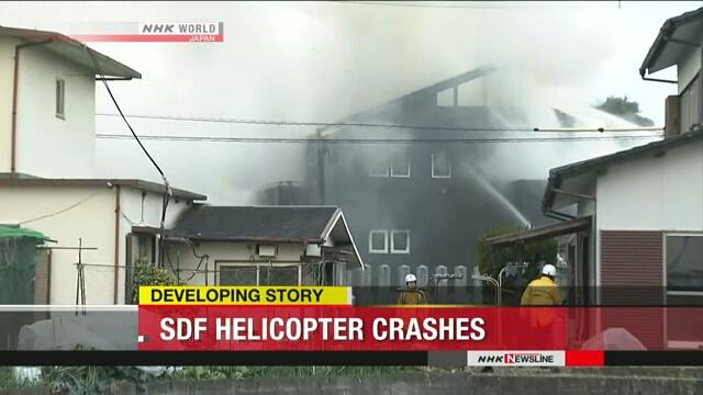 Nhật Bản: Trực thăng rơi xuống khu vực dân cư