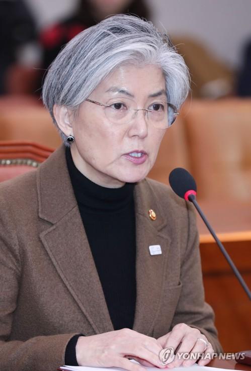 Hàn Quốc nêu quan điểm về giải trừ vũ khí hạt nhân trên bán đảo Triều Tiên