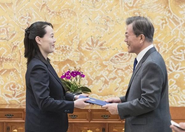 Ông Kim Jong-un gửi thư riêng cho Tổng thống Moon Jae-in