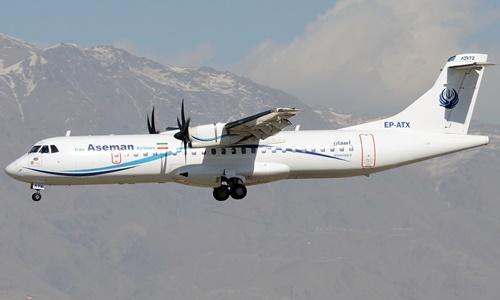 Máy bay chở khách rơi tại Iran, 66 người thiệt mạng