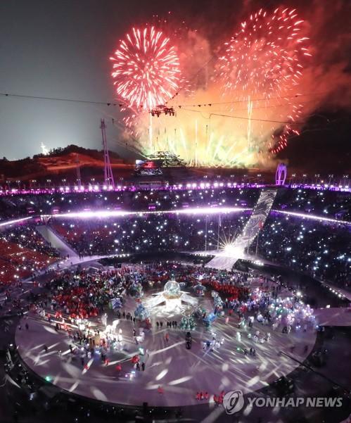 Olympic PyeongChang 2018: Lễ bế mạc đầy màu sắc và đậm chất văn hóa Hàn Quốc