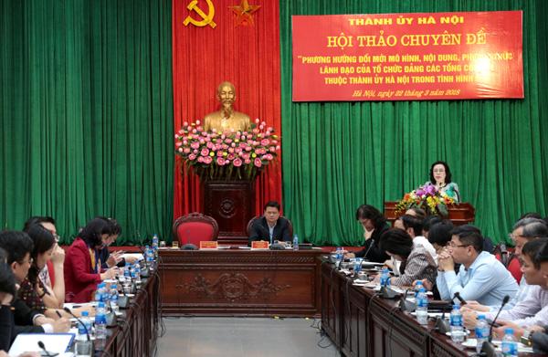 Đổi mới mô hình, phương thức lãnh đạo của tổ chức Đảng các tổng công ty thuộc Thành ủy Hà Nội