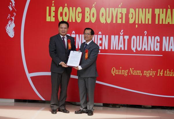 Thành lập Bệnh viện mắt Quảng Nam