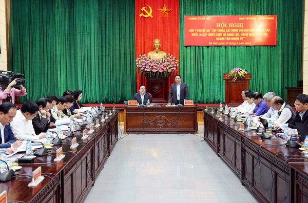 Hà Nội tham gia ý kiến vào Ðề án Trung ương 7, khóa XII về công tác cán bộ