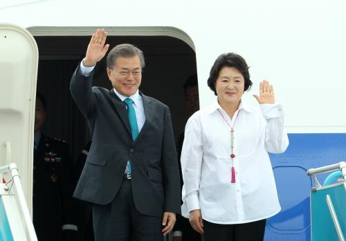 Tổng thống Đại Hàn Dân Quốc và Phu nhân sẽ thăm cấp Nhà nước tới Việt Nam