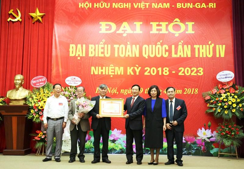Đại hội đại biểu toàn quốc Hội hữu nghị Việt Nam – Bulgaria lần thứ IV