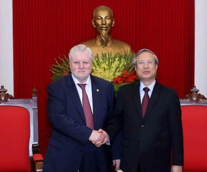 """Đoàn đại biểu cấp cao Đảng """"Nước Nga Công bằng"""" thăm chính thức Việt Nam"""