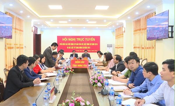 Hưng Yên dự hội nghị trực tuyến toàn quốc về phổ biến Luật Hình sự