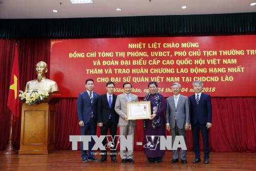 Đại sứ quán Việt Nam tại Lào đón nhận Huân chương Lao động hạng Nhất