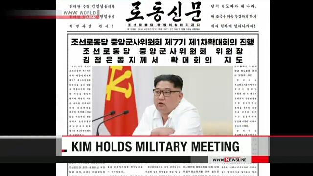 Triều Tiên thảo luận về những biện pháp tăng cường khả năng phòng vệ quốc gia