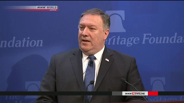 Mỹ công bố chiến lược mới đối với Iran