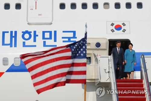 Tổng thống Hàn Quốc Moon Jae-in thăm Mỹ
