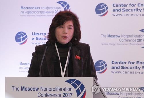 Triều Tiên cảnh báo rút khỏi Hội nghị thượng đỉnh với Mỹ