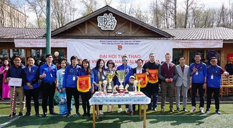 Đại hội Thể thao sinh viên Việt Nam hè 2018 tại Moscow