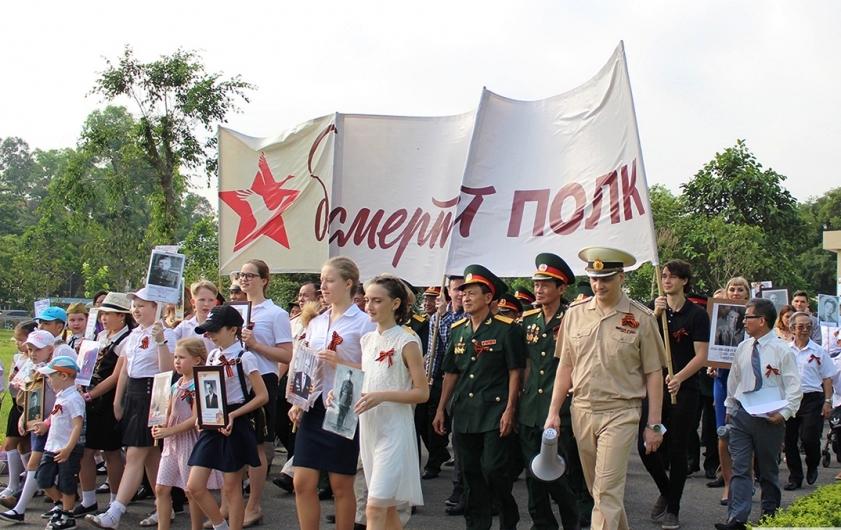 """Lễ tưởng niệm """"Binh đoàn Bất tử"""" tại Hà Nội"""