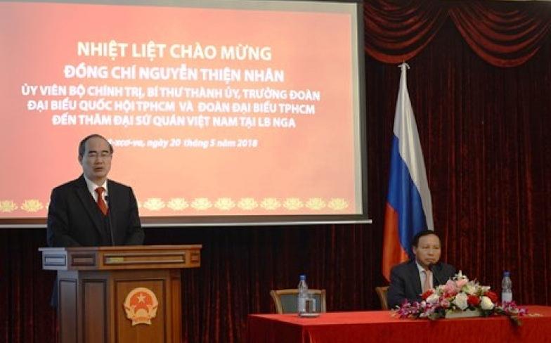 Tăng cường quan hệ hữu nghị và đối tác chiến lược toàn diện Việt Nam và Liên bang Nga