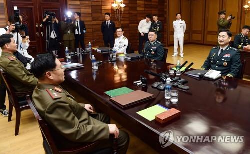 Hai miền Triều Tiên nối lại đàm phán quân sự cấp cao sau 10 năm gián đoạn