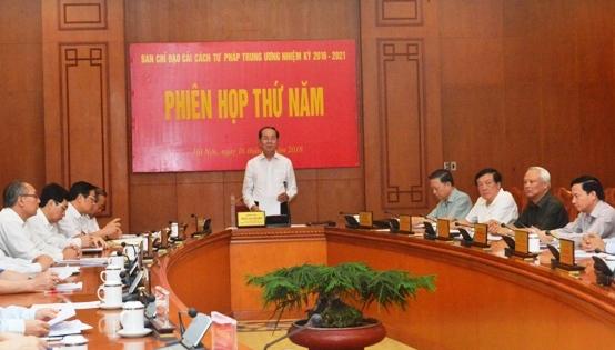   Chủ tịch nước Trần Đại Quang chủ trì Phiên họp thứ 5 về cải cách tư pháp