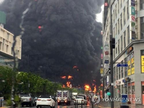 Hỏa hoạn gây thương vong lớn tại công trình xây dựng ở Hàn Quốc