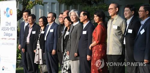ASEAN và Hàn Quốc coi trọng, cam kết thúc đẩy quan hệ đối tác chiến lược đi vào chiều sâu