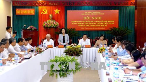 Đồng chí Trương Thị Mai: Thực hiện quy chế dân chủ ở cơ sở phải ngày càng thực chất hơn