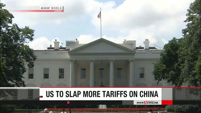 Cuộc chiến thương mại Mỹ-Trung tiếp tục diễn biến căng thẳng