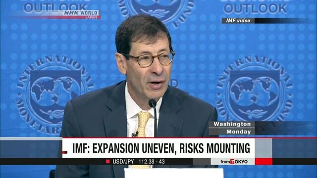 IMF cảnh báo về nguy cơ gia tăng căng thẳng thương mại trên phạm vi toàn cầu