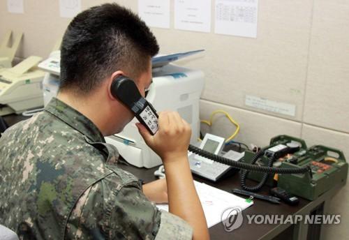 Hai miền Triều Tiên khôi phục hoàn toàn đường dây liên lạc quân sự phía Tây