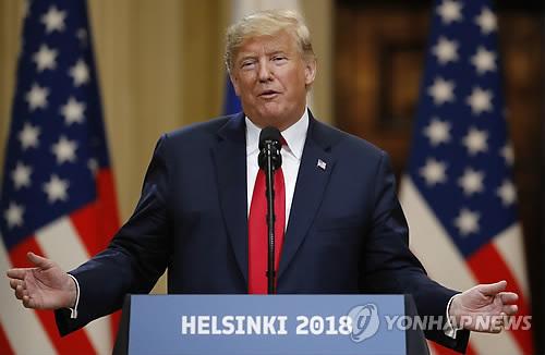Mỹ không giới hạn thời gian cho tiến trình phi hạt nhân hóa bán đảo Triều Tiên