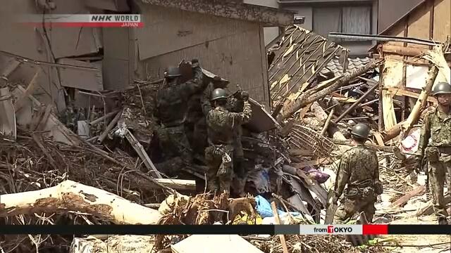 Mưa lũ lớn tại Nhật Bản gây thiệt hại chưa từng có trong nhiều thập kỷ