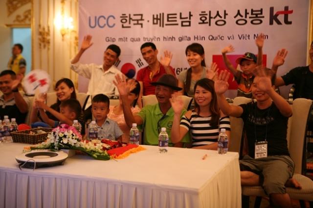 37 cô dâu Việt tại Hàn Quốc được gặp trực tuyến gia đình tại Việt Nam