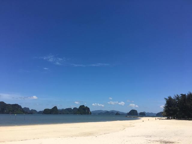 Thu hồi, hủy bỏ Quy hoạch chi tiết Khu du lịch Bái Tử Long – Bãi Dài – Vân Đồn – Quảng Ninh