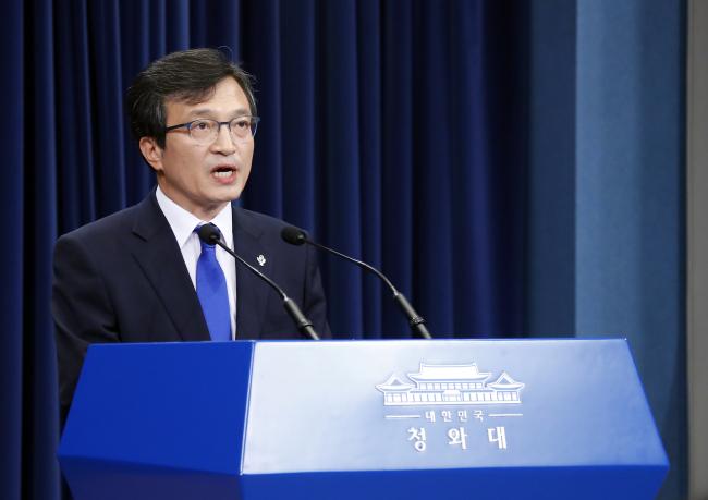 Kế hoạch tổ chức Hội nghị thượng đỉnh liên Triều tiếp theo sẽ được thông qua vào tuần tới
