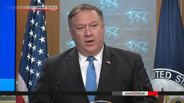 """Bộ Ngoại giao Mỹ công bố thành lập """"Nhóm hành động về Iran"""""""
