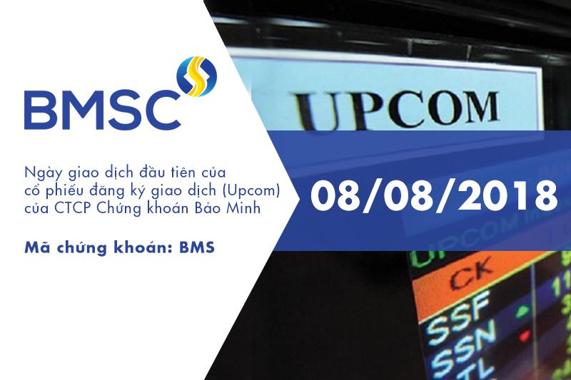 Thêm một công ty chứng khoán tham gia UPCoM