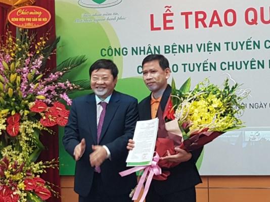 Bệnh viện Phụ sản Hà Nội được công nhận là bệnh viện tuyến cuối  