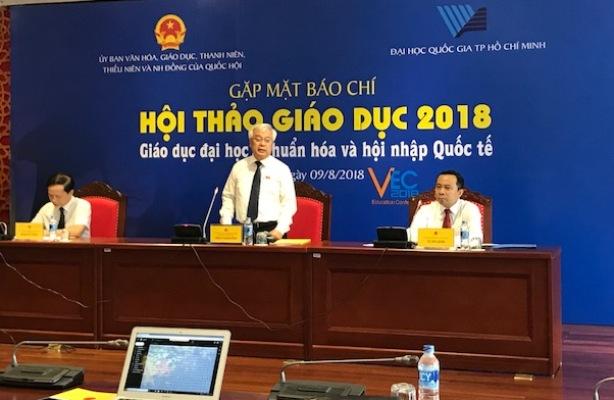 """Hội thảo """"Giáo dục đại học - Chuẩn hóa và hội nhập quốc tế"""" sẽ diễn ra vào ngày 17/8"""