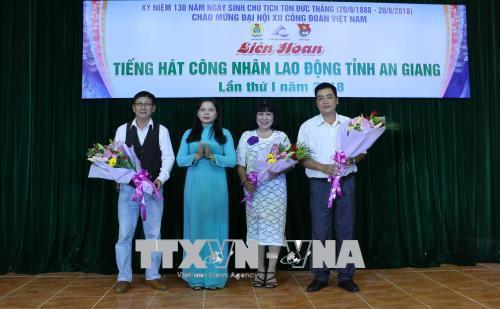 Liên hoan tiếng hát công nhân, viên chức, lao động tỉnh An Giang lần thứ I