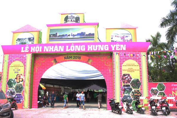 Lễ hội nhãn lồng Hưng Yên 2018