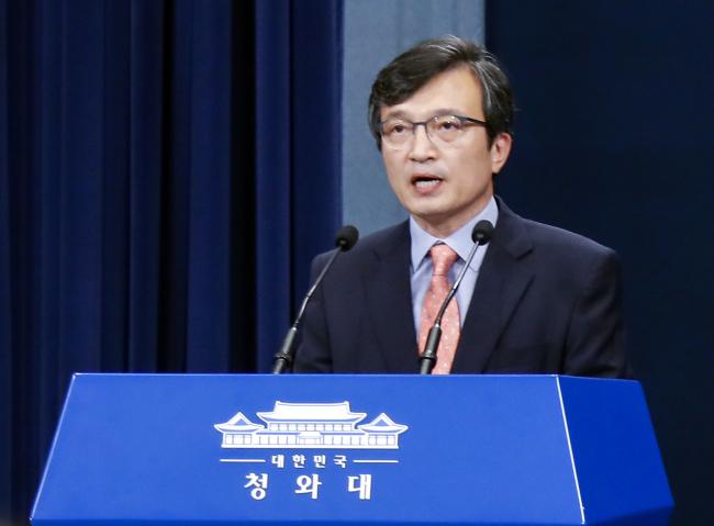 Hàn Quốc kêu gọi Triều Tiên đẩy nhanh tiến trình phi hạt nhân hóa