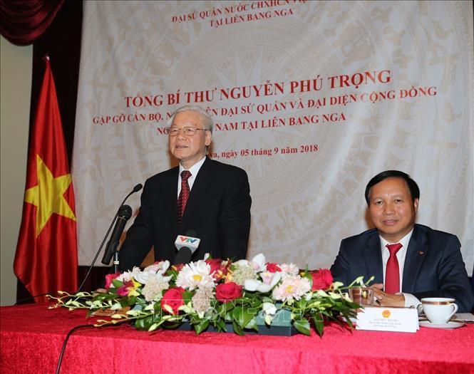 Tổng Bí thư Nguyễn Phú Trọng: Gìn giữ và phát huy truyền thống quan hệ tốt đẹp Việt Nam - Liên bang Nga