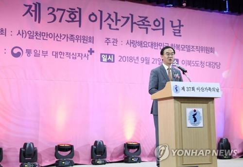Hàn Quốc khẳng định quyết tâm chấm dứt cuộc chiến tranh Triều Tiên