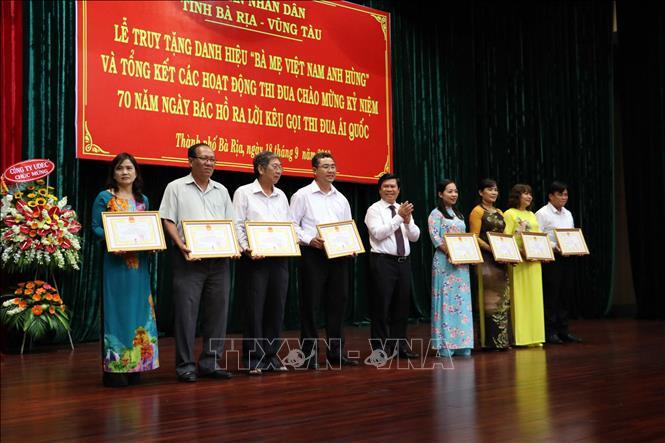 Bà Rịa - Vũng Tàu: Tổng kết đợt thi đua kỷ niệm 70 năm Ngày Bác Hồ ra Lời kêu gọi thi đua ái quốc