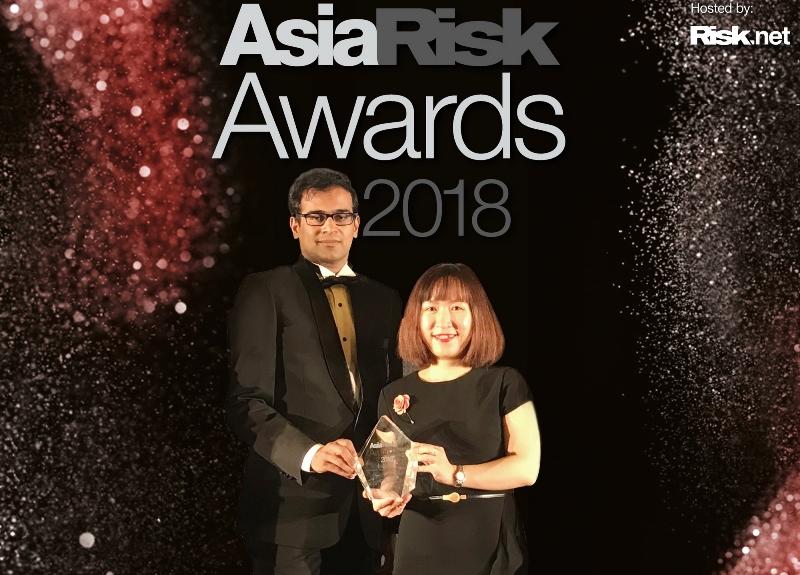BIDV nhận giải  thưởng Ngân hàng cung cấp sản phẩm tài chính phái sinh tốt nhất Việt Nam