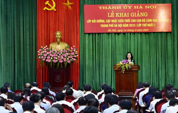 Hà Nội: Bồi dưỡng kiến thức cho 240 cán bộ lãnh đạo, quản lý Thành phố