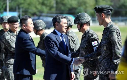 Hàn Quốc sẽ thảo luận với Triều Tiên về việc di dời vũ khí khỏi Panmunjom